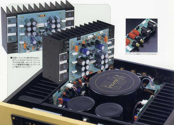 Accuphase  Kensonic P