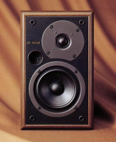 onkyo bookshelf speakers. onkyo bookshelf speakers
