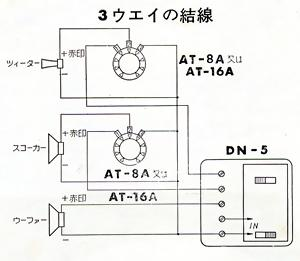 Simple 300w Subwoofer Power  lifier moreover Mazda Speakers Wiring Diagram additionally 261307889046 additionally T1939106 Run 2 ohm stable likewise Index. on 1 ohm subwoofer wiring
