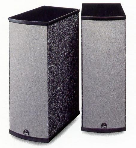 Platinum Audio Reference2